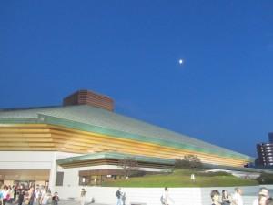 Kokugikan, the Sumo Stadium at night