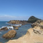 More Geologic Park